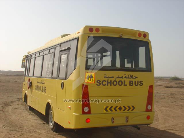 School Bus 2 vinyl Lettering