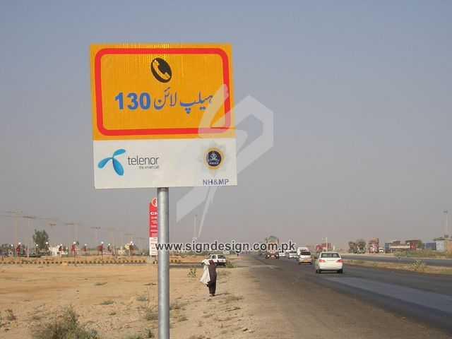 National Highway Signs from Telenor