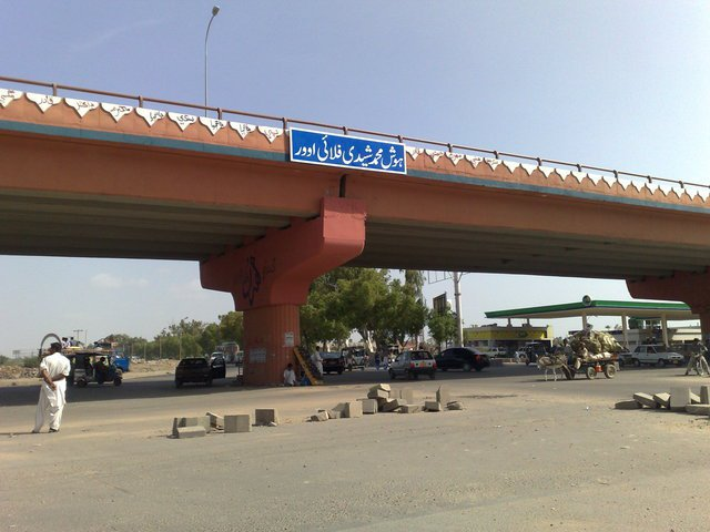 Hyderabad Flyover Name Sign