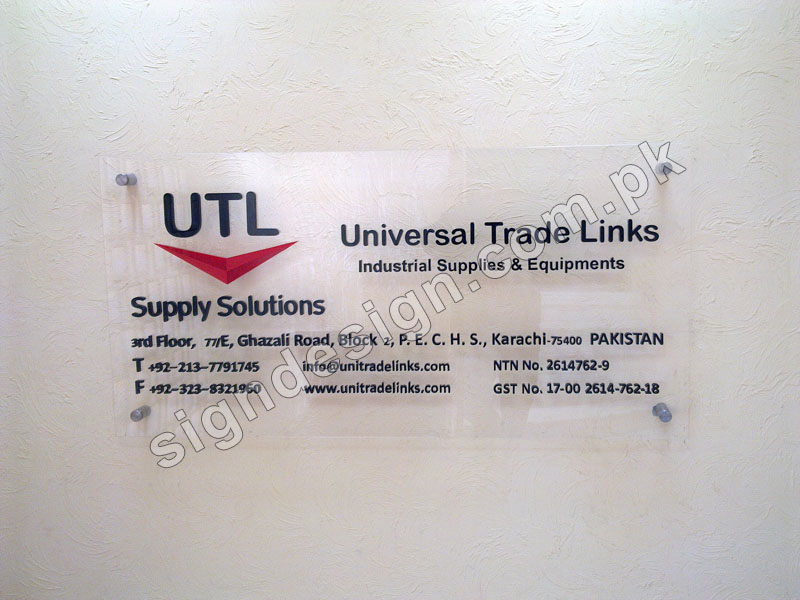 UTL Reception Wall Mount Sign