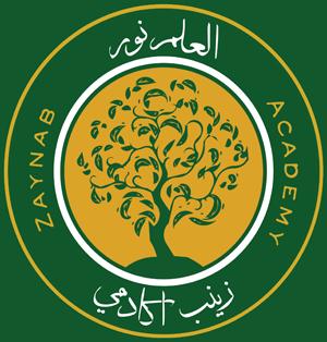 Zainab Academy