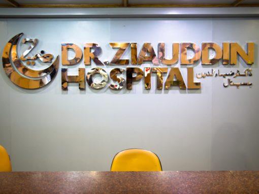 Ziauddin Hospital Signage
