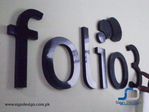 Folio3 3D Signage