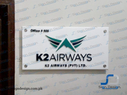 K2 Airways Sign