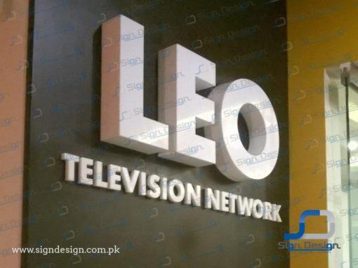 Leo Tv 3D Signage and Branding