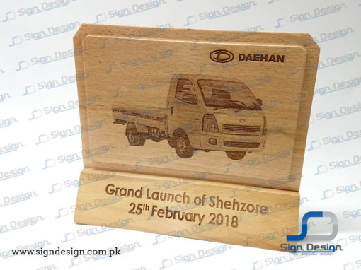 Shehzore Launch Wooden Memento Award