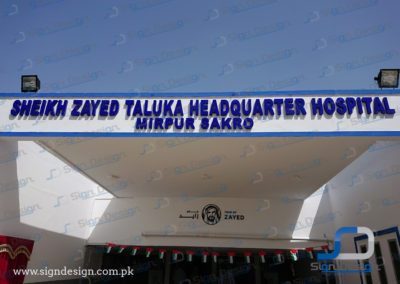 Sheikh Zayed Taluka Headquarter Hospital Mirpur Sakro