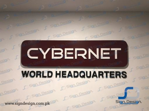 Cybernet 3D Signage and Save Energy Vinyl