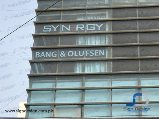 Synergy Bang & Olufsen 3D Signage