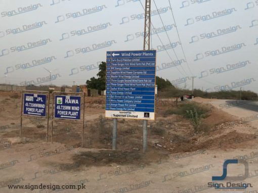 Traffic Directory Sign Installed at Jhimpir