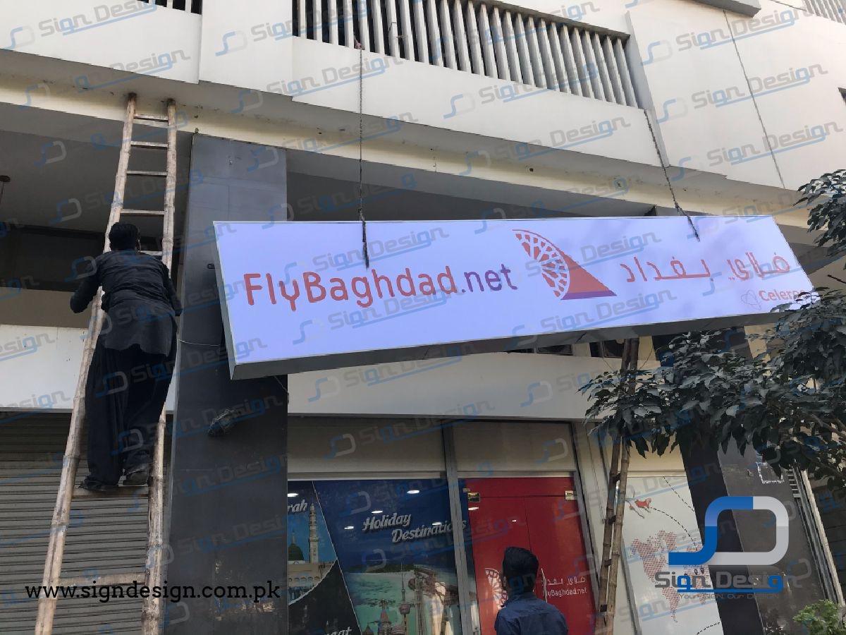 flybaghdad backlit flex sign