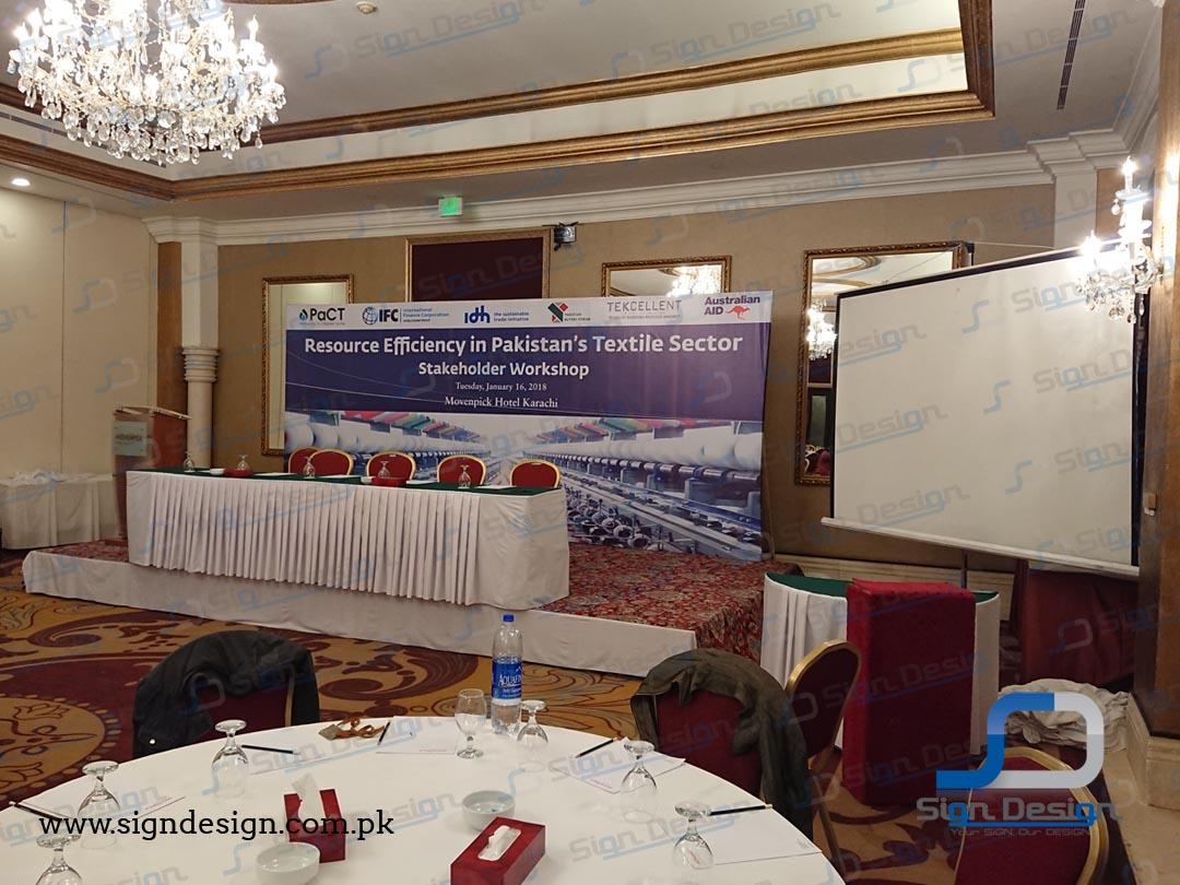 IFC World Bank Group Event