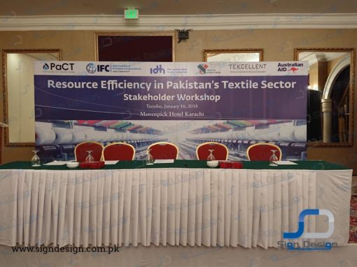 IFC World Bank Group Event of Textile Sector
